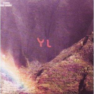 """Lazy Sunday: Youth Lagoon – """"Montana"""""""